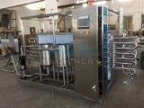 工場価格の版の販売(ACE-SJJ-3JG)のための連続的なミルクの低温殺菌器