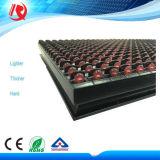 세륨 RoHS Bis는 P10 빨간 LED 모듈 전시 옥외 P10 모듈을 승인했다