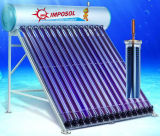 Интегрированный надутый солнечный подогреватель воды (CHAOBA)