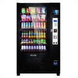 Zg-10 Aaaaaの自動軽食の飲み物の自動販売機