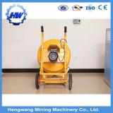 低価格の新型多機能の具体的なミキサー機械
