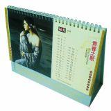 Коробка обслуживания печатание календара хорошего качества бумажная