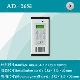 デジタルボタン(AD-26SI)が付いている可聴周波ドアの電話シェル