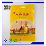 L'impression de sac de riz de la Chine/personnalisent des sacs à riz