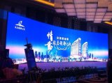 중국 직업적인 공급자 무선 전자 발광 다이오드 표시