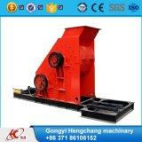Preço do triturador de martelo do estágio do dobro do triturador de carvão