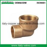 熱い販売法の青銅の同輩の肘か赤色黄銅の肘(AV-QT-1032)