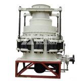 強い構造の機械を押しつぶす頑丈な円錐形の粉砕機/円錐形