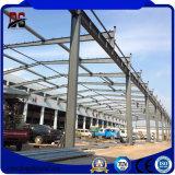 倉庫のためになされる大きいスパンのプレハブの鉄骨構造