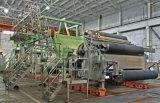 Специальная бумажная машина для линии бумажный делать бумажной фабрики
