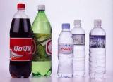 新しい来るPVC缶の袖のラベルの分類の機械装置、中国の製造業者