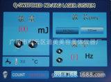 Wirkungsvolle q-Schalter Nd YAG Laser-Tätowierung-Abbau-Maschine