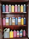 Inkjet Ink y Bulk Ink para impresoras de gran formato