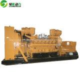 中国の炭鉱のガスの発電機セット300-600kwは発電機Gensetを開く