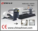 Автомат для резки листа бумаги резца Hob