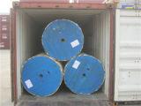 ケーブルBt U 1000 RO2V 2X2.5mm2