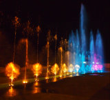 Fontaine musicale carrée avec lumières LED pour demi marathon au Congo