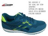 Numéro 49558 les hommes stockent des chaussures de sport