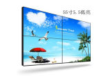 Video Wall Display avec 5.5mm Ultra Narrow Bezel Rétro-éclairage LED pour publicité LCD Videowall