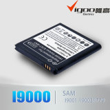 Батарея I9000 для Samsung целесообразного для батареи телефона I9000