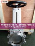 Soupape à vanne de couteau de traitement des eaux de la norme ANSI 150#