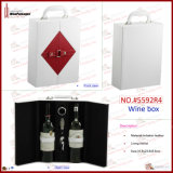 Schönheit Leather Dual Wine Storage Box (5592R4)
