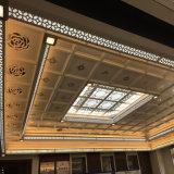 Домашняя панель потолка 5/6/7/8*200 панели стены PVC декора
