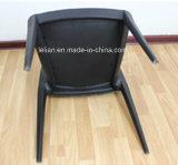 [موولد] كاملة [بّ] يلوّث بلاستيكيّة يتعشّى كرسي تثبيت ([لّ-0045])