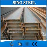 건축을%s JIS Ss400 H 광속 강철