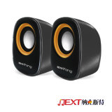 Versterker Audio Speaker met Haven USB