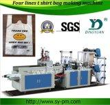 Automatic Punching Unit (FQCT-HC-600, 700)를 가진 고속 Bag Making Machine