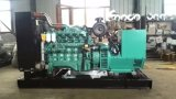 800kw 영구 자석 Yuchai 전기 전동 발전기 고정되는 Genset