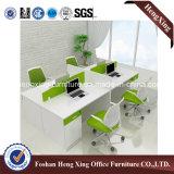 4つの人ワークステーション家具ワークステーションオフィスの区分(HX-6M173)