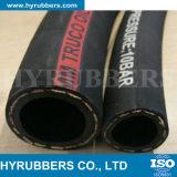 Обернутая / гладкая поверхностная ткань Усиленный резиновый шланг для топлива, резиновый шланг для масла