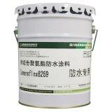 Self-Leveling Feuchtigkeit heilbare wasserdichte Membrane PU-(Polyurethan) (Comensflex 8269)
