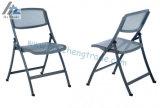 Hzpc022寿命のプラスチック黒い輪郭を描かれた折りたたみ椅子