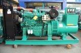 motor-gerador elétrico Genset ajustado de Yuchai do ímã 800kw permanente