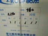 아이 (크기 26-31)를 위한 스포츠 단화가 아이들 크기 주식에 의하여 구두를 신긴다