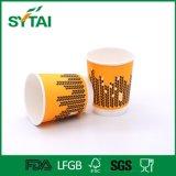 Taza de café disponible del amarillo de la taza de papel de la pared doble al por mayor
