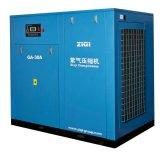 상해 (GA-18.5A)에 있는 고품질 나사 공기 압축기