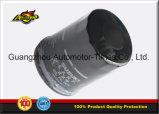 Juego barato 16510-61AV1 de la alta reputación para el filtro de aceite de motor de Suzuki en coche