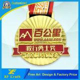 カスタマイズされる工場価格は遊ばすマラソンの記念品メダル(XF-MD26)を