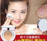 Pilaten Hydratant Brillant Légèrement Cc Air Coussin Crème Nude Color Cosmetic Foundation Cc Cream