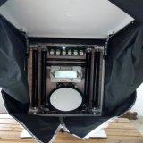 Instrument d'analyse de portée du test cutané F-102