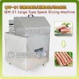 Обработчик мяса сохранил мясо отрезая автомат для резки бекона (QW-21)