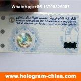 Etiqueta de papel carimbada quente personalizada do holograma do projeto