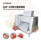 Fleisch-Ausschnitt-Maschine des Edelstahl-Qw-50, Küche-Gerät