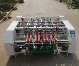 Px-2100半自動カートンのホールダーのGluer機械