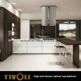 アパートの小さい食器棚のステンレス鋼のハンドルの自由なストリップデザイン台所家具(AP034)