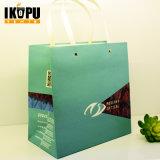 Хозяйственная сумка белой бумаги высокого качества с логосом компании
